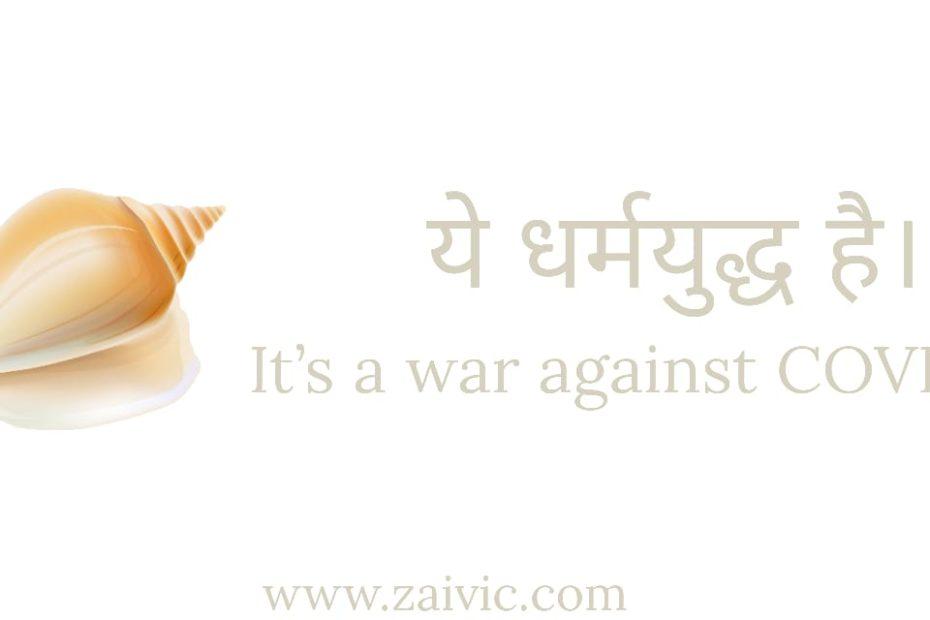 war against covid19